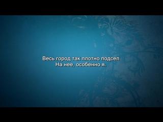 Егор Крид - Мало так мало (Lyrics, Текст Песни)