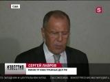 Сергей Лавров провел переговоры с госсекретарем США Тилерсоном в Нью Йорке