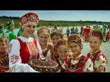 Праздник всех славян
