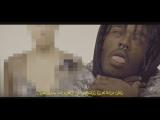 Lil Uzi Vert - XO Tour Llif3 (Official Music Video) Новый видеоклип 2017