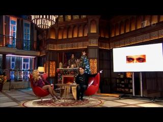 Маша Распутина в гостях у Максима Галкина отгадывает по глазам индийских актеров (17.12.2016)