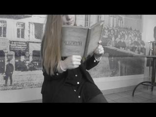 Видео-визитка группы М-1704