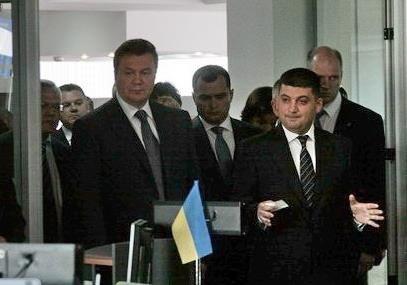 Гройсман во Львове: Наша задача - помочь людям не остаться в беде и не создать проблем другим территориальным общинам Украины - Цензор.НЕТ 1334