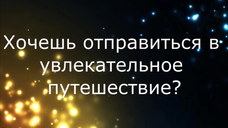 М.Булгаков Мастер и Маргарита