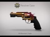 я играю с Револьвера