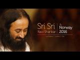 24.10.16 Медитация в Осло с Шри Шри Рави Шанкаром (24 мин.)