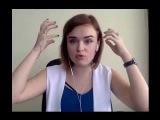 КАК ПРОВЕСТИ ЛИЧНУЮ ВСТРЕЧУ БЕЗ ОШИБОК  Обучение от Натальи Сорокиной  Natalya Sorokina