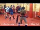 Клуб тайского бокса БУЛАТ Работа на падах с главным тренером Харкевичем А