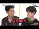 OPPA YA - HIGHLIGHT Junhyung Doojoon's aegyo - WEEKLY IDOL