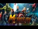 Мстители 3 Война бесконечности Обзор / Официальный тизер - трейлер на русском