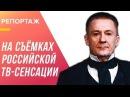 Репортаж со съёмок «Гоголя» - сериала, который выйдет в кино. Чего ждать «Вия» или «Сонной лощины»