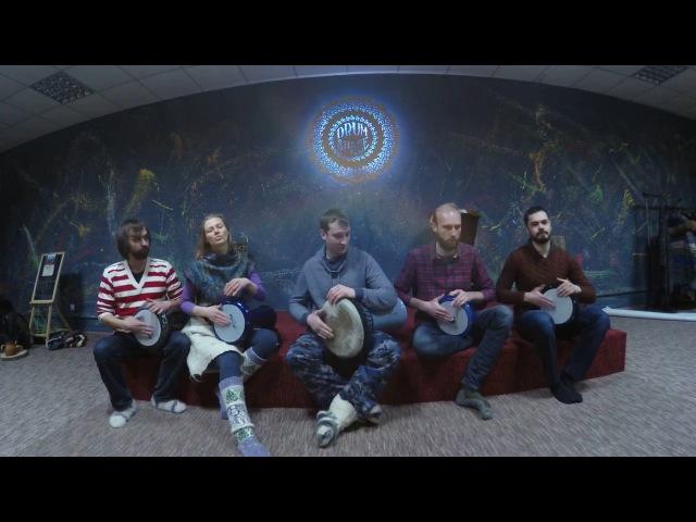 Школа перкуссии Ethno Drum's - группа Барабанный интенсив I