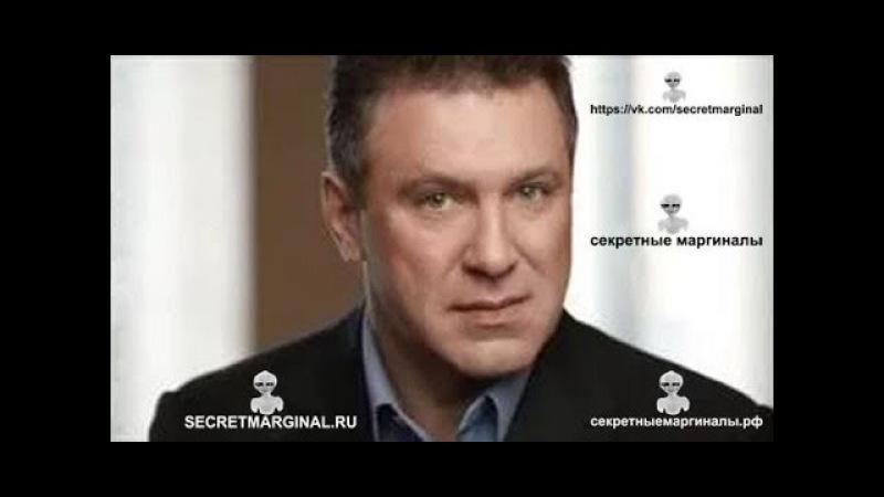 Игорь Беркут пророческое интервью в двух частях