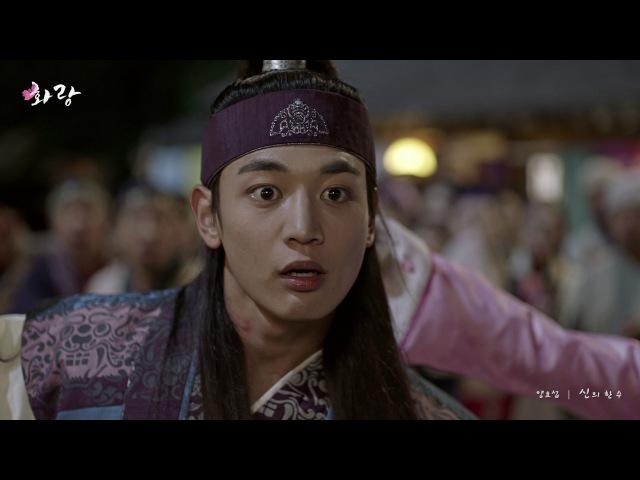 16 янв. 2017 г.[MV] 양요섭 (Yang Yoseob) - 신의 한 수 (The Divine Move) [화랑(HWARANG) Pt.6]