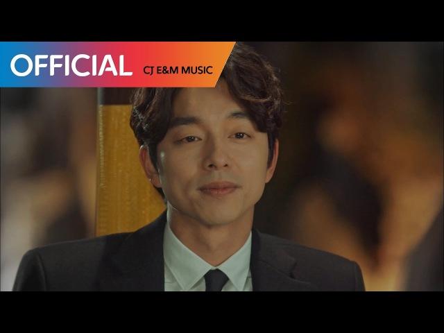 [도깨비 OST Part 8] 정준일 (Jung Joonil) - 첫 눈 (The first snow) MV