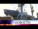 Первый вновой серии атомный ледокол Сибирь спущен наводу.