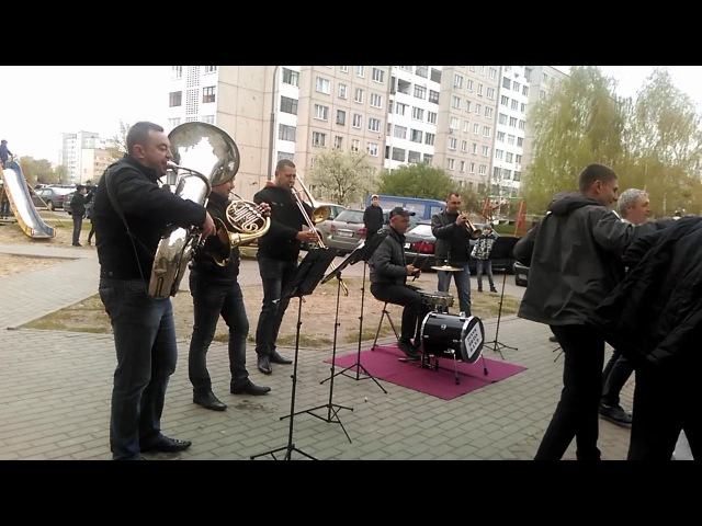 Пинск Брас Бэнд pinsk Brass Band wedding Свадьба