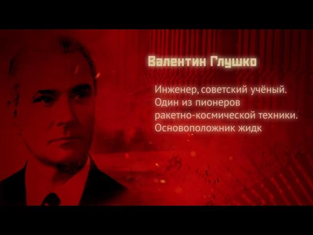 Шараги | Россия на крови 16