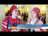 РЕН Новости Псков 24.10.2016 # Фестиваль