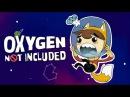 Oxygen Not Included🔴СТРИМ► [Хомячки в космосе] русский язык