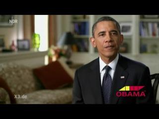 😄Прослушка от Обамы! Социальная реклама в Германии.
