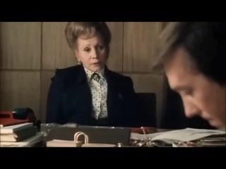 Красиво жить не запретишь (1982). Отрывок.