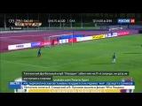 Новости на «Россия 24» • Быстро и смешно: эстонская команда забила курьезный гол в свои ворота