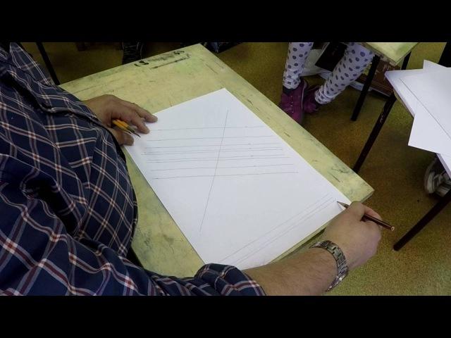 Академический рисунок №3 Постановка руки Параллельные линии