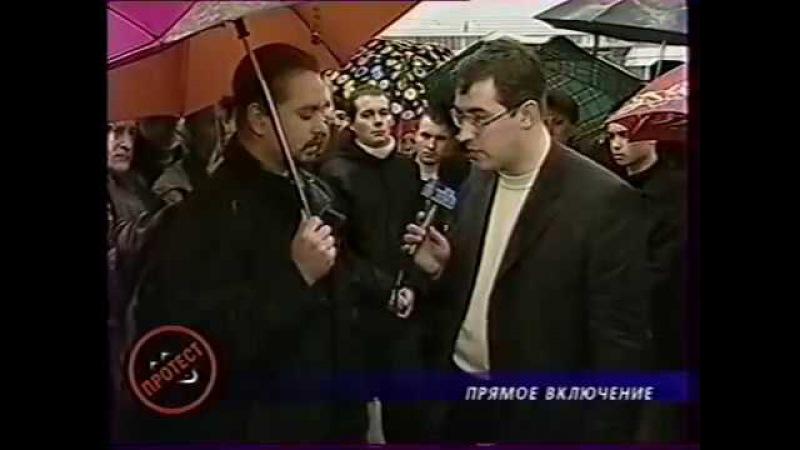 LORDNAZIRUSO Макеева ALEXTIME 2001 year