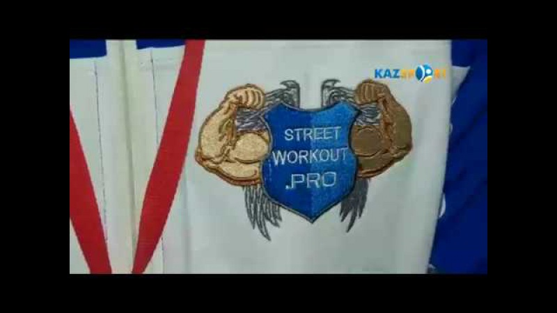 World Street Workout Kazakhstan, Astana,Championship 2014 (not full)