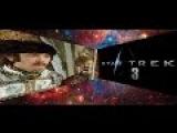 Стартрек 3  Бесконечность – Русский Антитрейлер