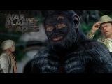 Планета обезьян 3 ВОЙНА Антитрейлер