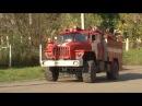 Пожар ликвидирован, заложники огня и пострадавшие спасены, эвакуация прошла бл ...