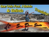 Latina dance fitness (Zumba) workout for beginners with music Balvin & Belinda - Translation