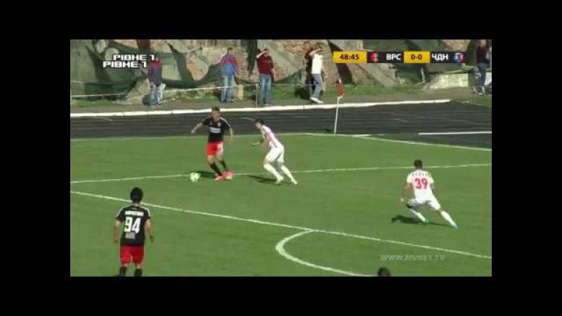 Нічия на бронзу рівненський Верес провів останній домашній матч сезону