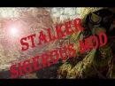 Сталкер Sigerous Mod 2.2 (S.T.A.L.K.E.R. Зов Припяти) прохождение. Ч#6. Кислотный артефакт.
