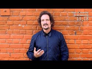 Kim Coates о сериале Сыны Анархии за 30 секунд Lostfilm