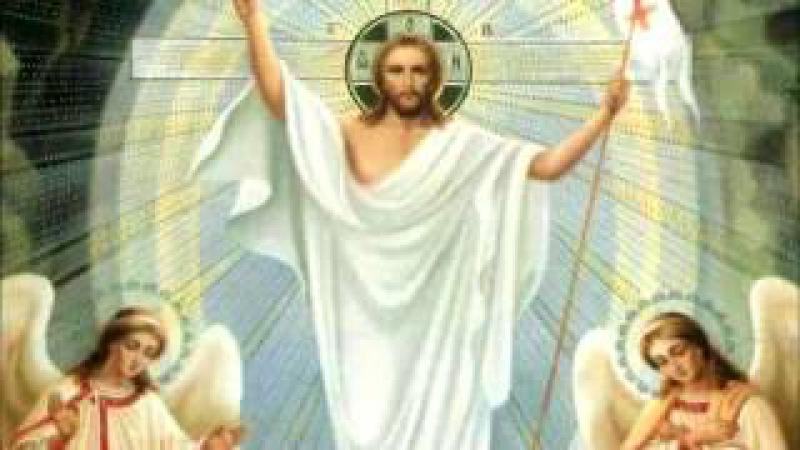 Канон покаянный ко Господу Иисусу Христу слушать