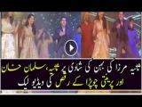 Salman Khan Dacing With Sania Mirza On Her Sister ;s Wedding