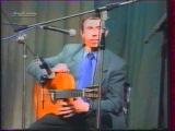 Олег Митяев. Концерт в  Краснодаре.  1997 год.