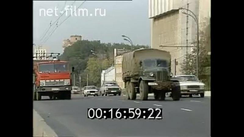 Репортаж по Москве 1992 1993 год