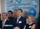 В Иркутске состоялось официальное открытие Инжинирингового центра ИГУ, Вести-И ...
