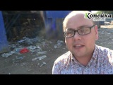 Репортаж с предприятия по сортировке мусора у ТБО Парфёново