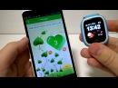 SeTracker2 - полная инструкция настройки часов с GPS Q50, Q60, Q80/Q90 GW100, GW900, GW900S, G72S.