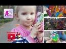 Самые Веселые Детские Площадки и Развлечения открываем лего конструктор будка ...