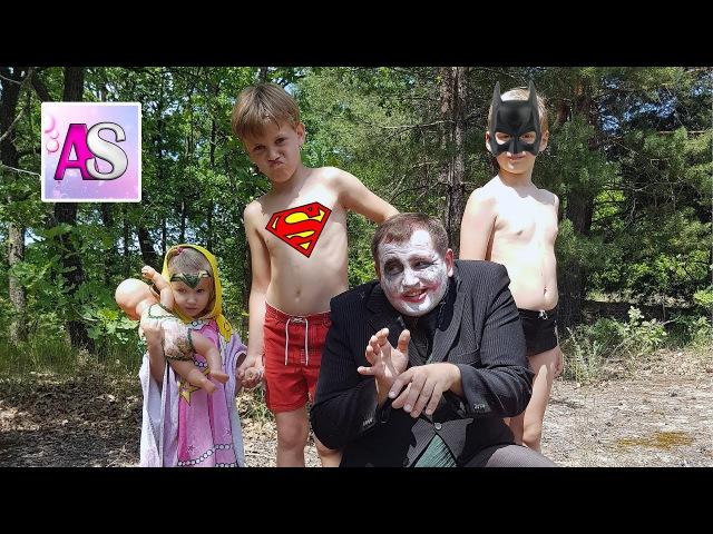 Bad Baby Джокер против Детей в реальной жизни