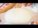 Сдобное дрожжевое тесто для сладкой выпечки – отличный рецепт безопарного теста!