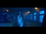 Марсель ft. Artik and Asti - Не отдам -