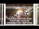 Анонс Интервью с Алексеем Маховым