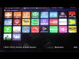 Как бесплатно смотреть IPTV 500 каналов и 3D онлайн на Smart TV LG